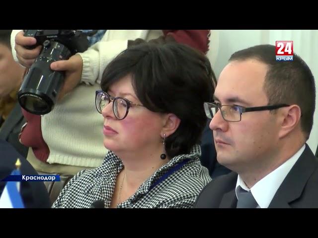 В Донецке завершился международный интеграционный форум