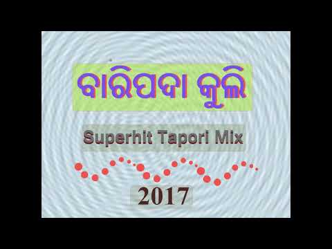 Baripada Kuli  New Full Voltege Tapori Dance Mix-2017