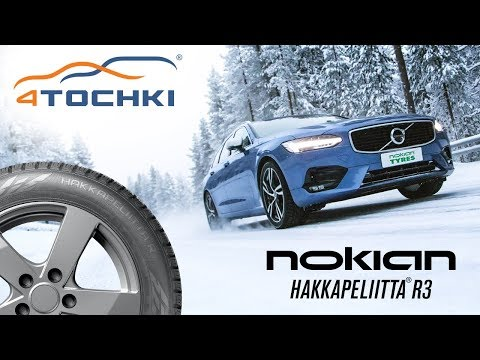 Nokian Hakkapeliitta R3: Peace of Mind for the Northern Winter