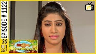 Kalyana Parisu - கல்யாணபரிசு - Tamil Serial   Sun TV   Episode 1122   30/10/2017