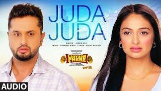 Jassi Gill: Juda Juda (Audio Song) Laavaan Phere | Roshan Prince, Rubina Bajwa, Happy Raikoti