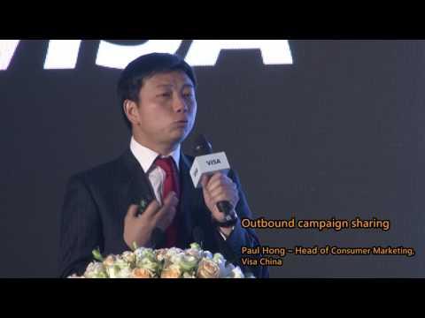 2017 Visa China Client Marketing Heads Summit
