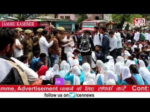 Jammu & kashmir university student protest against the examination result.