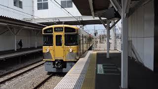 西武 2000系 6両編成 所沢駅到着