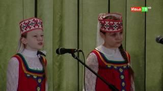 Торжественное открытие Недели детской книги 23 марта 2017г. г.Ивье