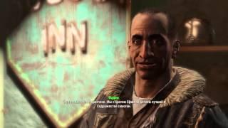 Fallout 4 /Детективное агенство Луный свет/ #13