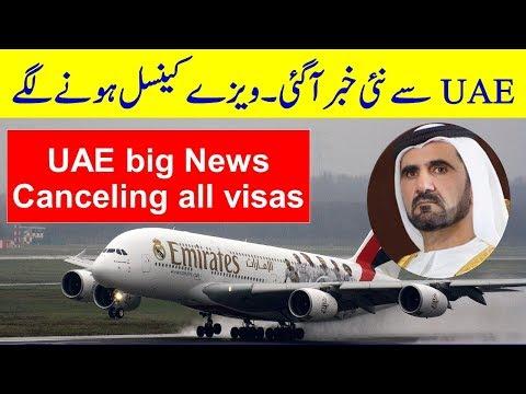 UAE is canceling