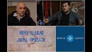 U CENTAR Bukvalno u ratu smo, ne želimo da se selimo sa Kosova! (Srbin sa Kosova Jovan Zafirović) thumbnail