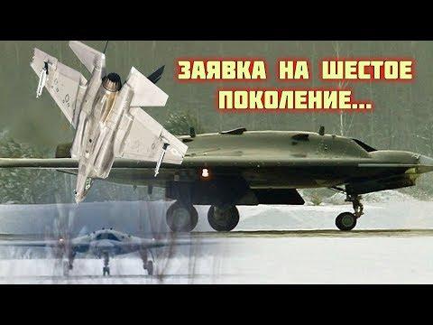 F-35 сошел с
