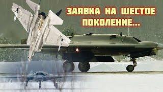 F-35 сошел с ума: С-70 'Охотник' выходит на охоту!