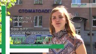 Протезирование зубов. Где в Петрозаводске сделать циркониевые коронки?