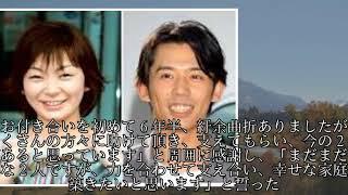 岡田義徳と田畑智子が元日結婚、交際6年半「たくさんの方々に支えられ...