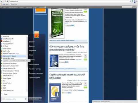 Как сделать (скриншот) фото с экрана монитора.mp4 - YouTube