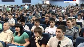 Федор Емельяненко пообщался с пензенцами