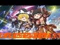 【GundamOnline】ガンダムオンラインゆっくり実況 Part181 ガザガザでガザる