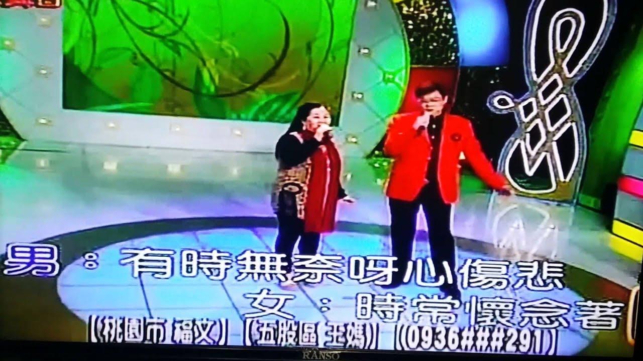 104年2月天良鑽石大舞臺-臺西港之戀 - YouTube