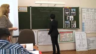 Открытый урок С.В. Фёдоровой  14.03