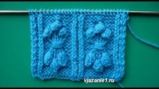 Шишечки. Вязание спицами