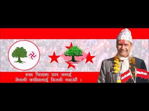 Nepali Congress New Song