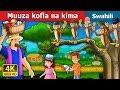 Muuza Kofia Na Kima   Hadithi Za Kiswahili   Swahili Fairy Tales