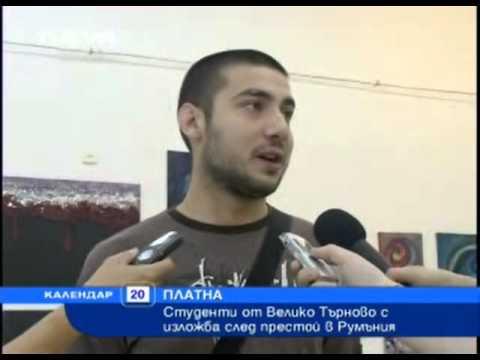 Valentin Yordanov NOWA TV 2009г