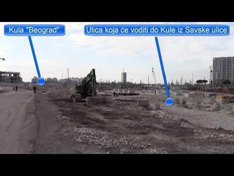 Београд на Води, Кула 'Београд' и Савска