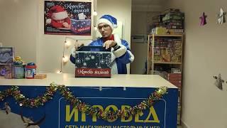 Коробка желаний. Розыгрыш в магазине Игровед у метро Комендантский проспект (Санкт-Петербург).