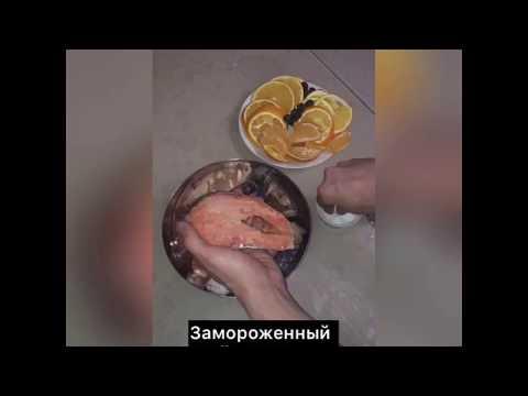 как приготовить замороженный стейк рыбы на электрогриле