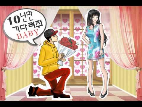 [MV] 바비문(Bobby Moon) - Ma Baby (경운기춤 배경음악)