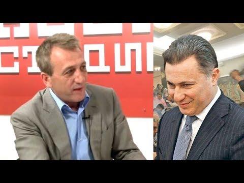 Fijat Canoski za Nikola Gruevski