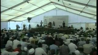 Spiritual Bounties of the Jalsa Salana, Urdu Friday Sermon 2 Dec 2005, Islam Ahmadiyya