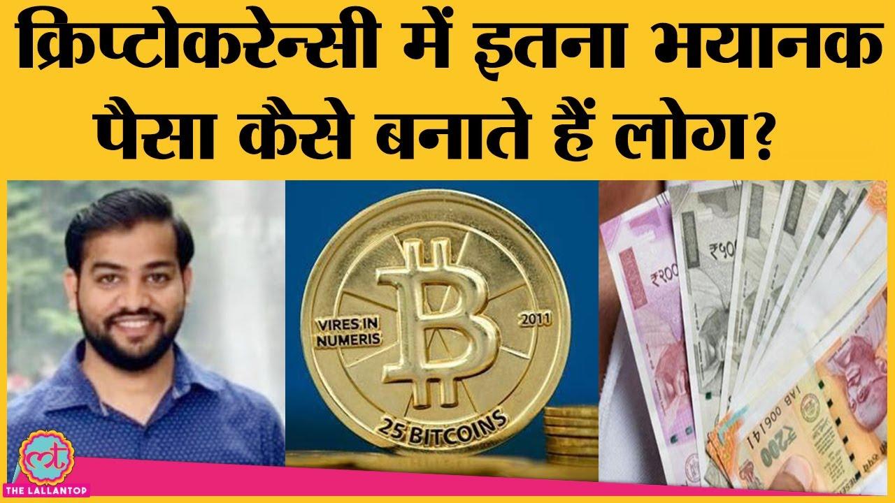 fazer kereskedelmi bitcoin a bitcoin profit tükör
