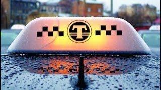 #1 Таксист-Миллионер.Работа в Яндекс такси.Советы новичкам.Можно ли заработать.Раскрываю секреты.