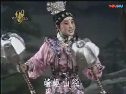 "Cantonese Opera "" Yuek Want""粤剧大典 全剧 岳云"