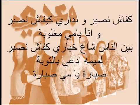 oussama bastaoui ' wa3di'