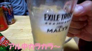 ジンジャーシロップ thumbnail