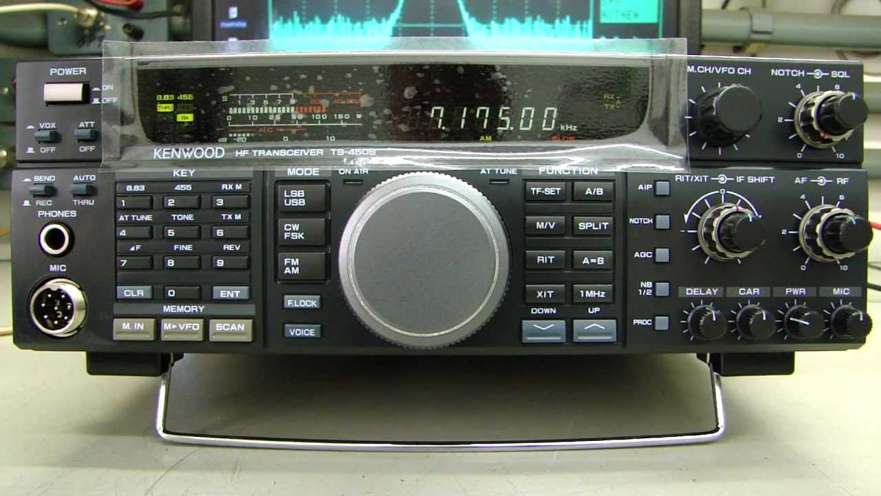 KENWOOD TS-450S/AT HF TRANSCEIVER - ALPHA TELECOM
