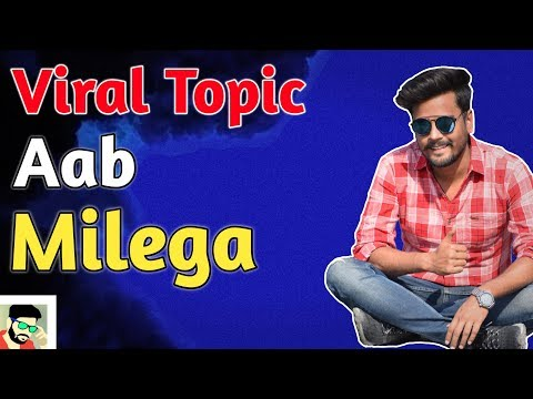 How To Find Viral Topic || How To Find Latest Topic For YouTube
