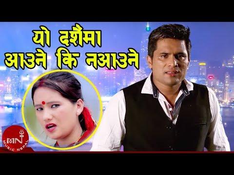 Yo Dashain Ma Aauni Ki Na Aauni