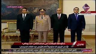 اللواء محمود توفيق يؤدي اليمين الدستورية وزيراً للداخلية