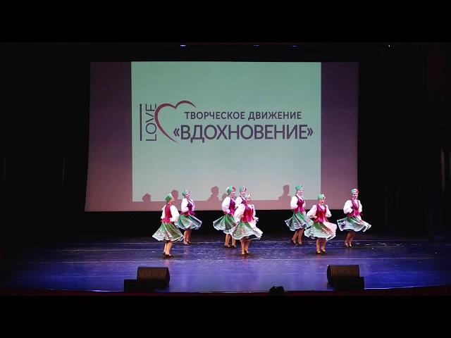 Белорусский народный танец -