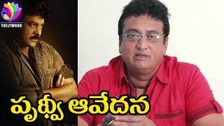 Comedian Prudhvi REACTS on Khaidi No 150 Movie DELETED Scenes | Chiranjeevi | Kajal | Fatafat News