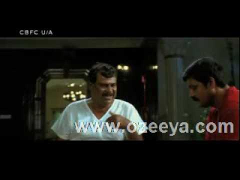 Kanagavel Kakka Tamil Movie Trailer Video