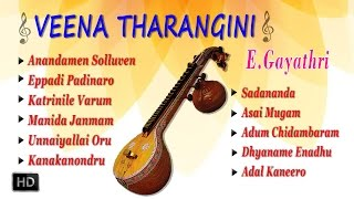E. Gayathri - Veena Tharangini - Classical Instrumental Music - Jukebox