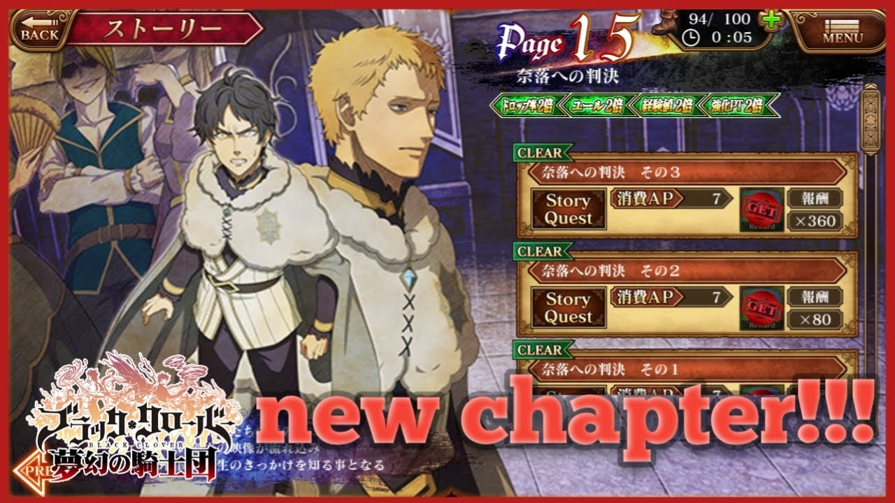new chapter in story mode black clover phantom knights ...