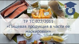 видео rimtest.ru