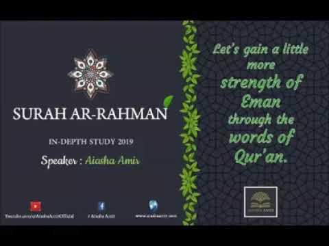 In-Depth Study of Surah Ar-Rahman Session 1    Part 2