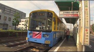 山口家住宅から阪堺電車(綾ノ町駅→大小路駅)までウォーキングしました...