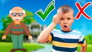 Никита и правила поведения в гостях Этикет для детей