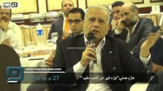 مصر العربية | حازم حسني: